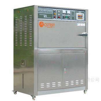 UV紫外线耐候试验机