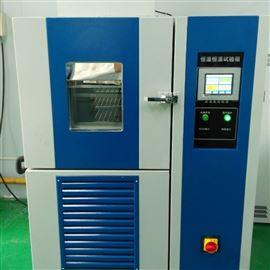 JY-HJ-500高低溫交變試驗箱單價多少