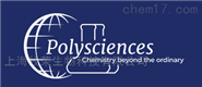 Polysciences产品