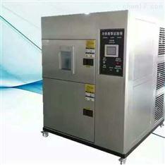 三箱式冷热冲击试验箱订购说明