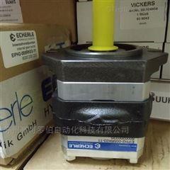 ECKERLE油泵EIPH3-032RK23