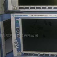 罗德与施瓦茨FSP3*FSP3频谱分析仪*FSP3