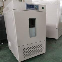 LHS-80厦门 LHS恒温恒湿培养箱