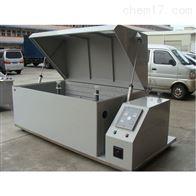 盐雾试验箱(测试机)KD-60/90/120/160/200