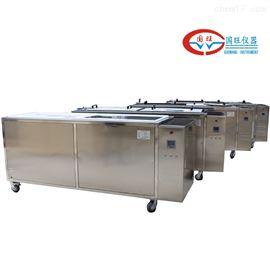 GWB-600L大容量恒温水箱加工定制