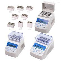 AI1511A/AI1511B微型便携金属浴