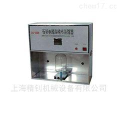 石英亞沸自動加液純水器