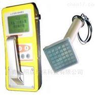 XH-3206液晶屏显小型可携式αβ表面污染测量仪