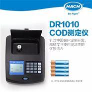 哈希DR1010污水水质COD化学需氧量测定仪