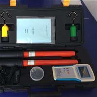 TAG5000A+ 无线语音核相仪