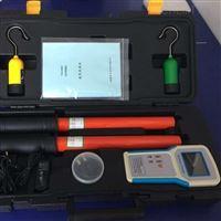TAG-8600B无线高压核相仪