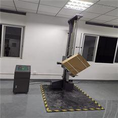 大型包装跌落试验台