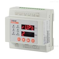 whd20r/11/22/c安科瑞WHD系列20R溫濕度控制器