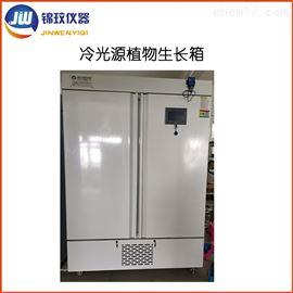 DRX-680多光色低温冷光源植物生长箱(带湿度控制)