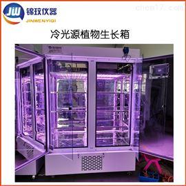 DRX-260E滴灌式冷光源植物生长箱(自动加水控制)