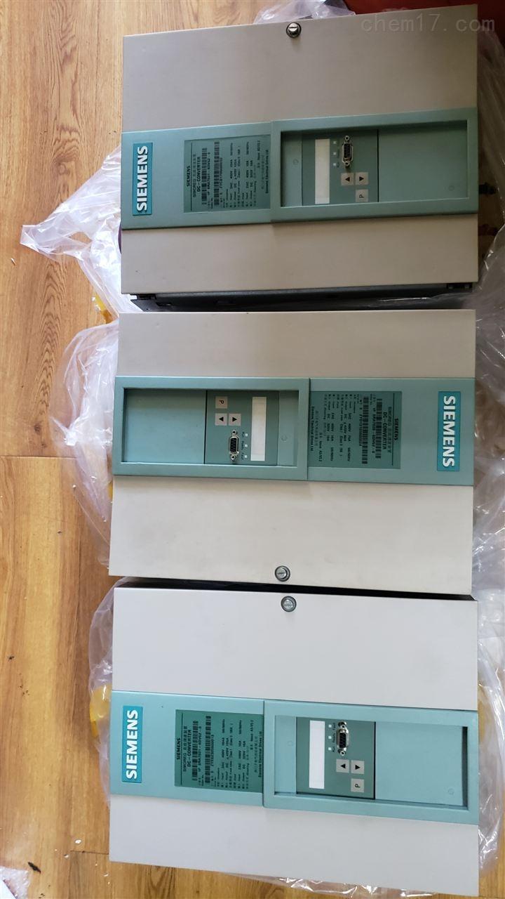 西门子全数字直流调装置器报警显示F042维修