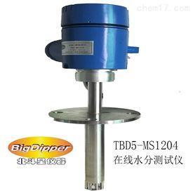 T-BD5-MS1204原油含水分析仪