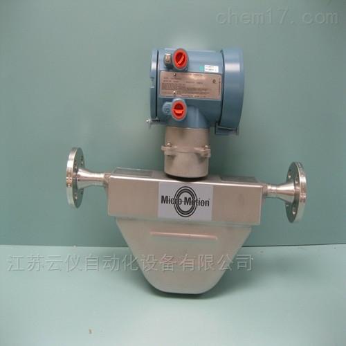 美国艾默生四路输出质量流量计CMF010