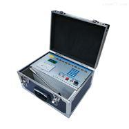 pGas200便攜式有毒有害復合氣體檢測儀