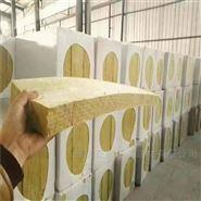 厂家直销7公分硬质岩棉板