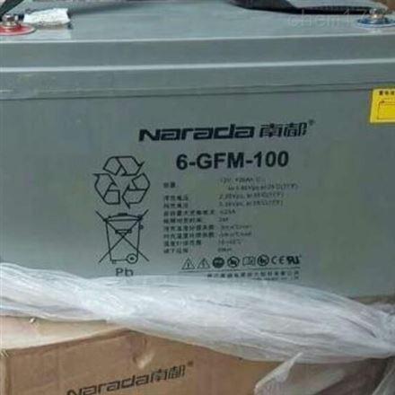 南都12V100AH 6-FM-100 铅酸免维护蓄电池