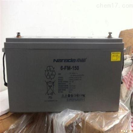 南都6-FM-150 12V150AH 铅酸免维护蓄电池