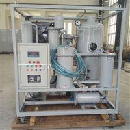 ZJD-10通瑞ZJD全智能控制液压油真空滤油机