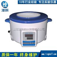 ZNHW-500ml智能数显电热套