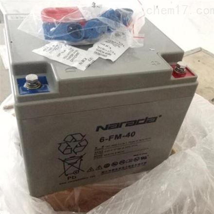 南都6-FM-40 12V40AH 铅酸免维护蓄电池