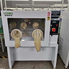 LB-350N可放置高精度天平的低浓度称量恒温恒湿设备