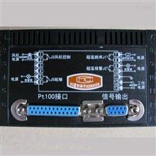 LD-B10-10DP(B)干变温控器
