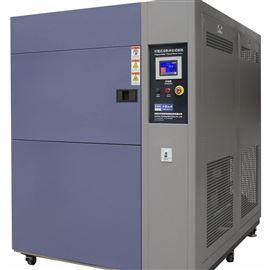 JY-HJ-406三厢式高低温冲击试验箱厂商直销