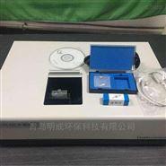 水質檢測用紅外分光測油儀LB-OIL6