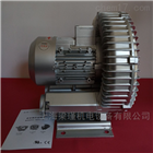 2QB 510-SAH36/2.2KW纸浆脱水漩涡高压风机现货