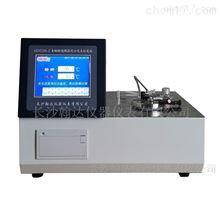 HD5208-Z自动快速低温闭口闪点测定仪