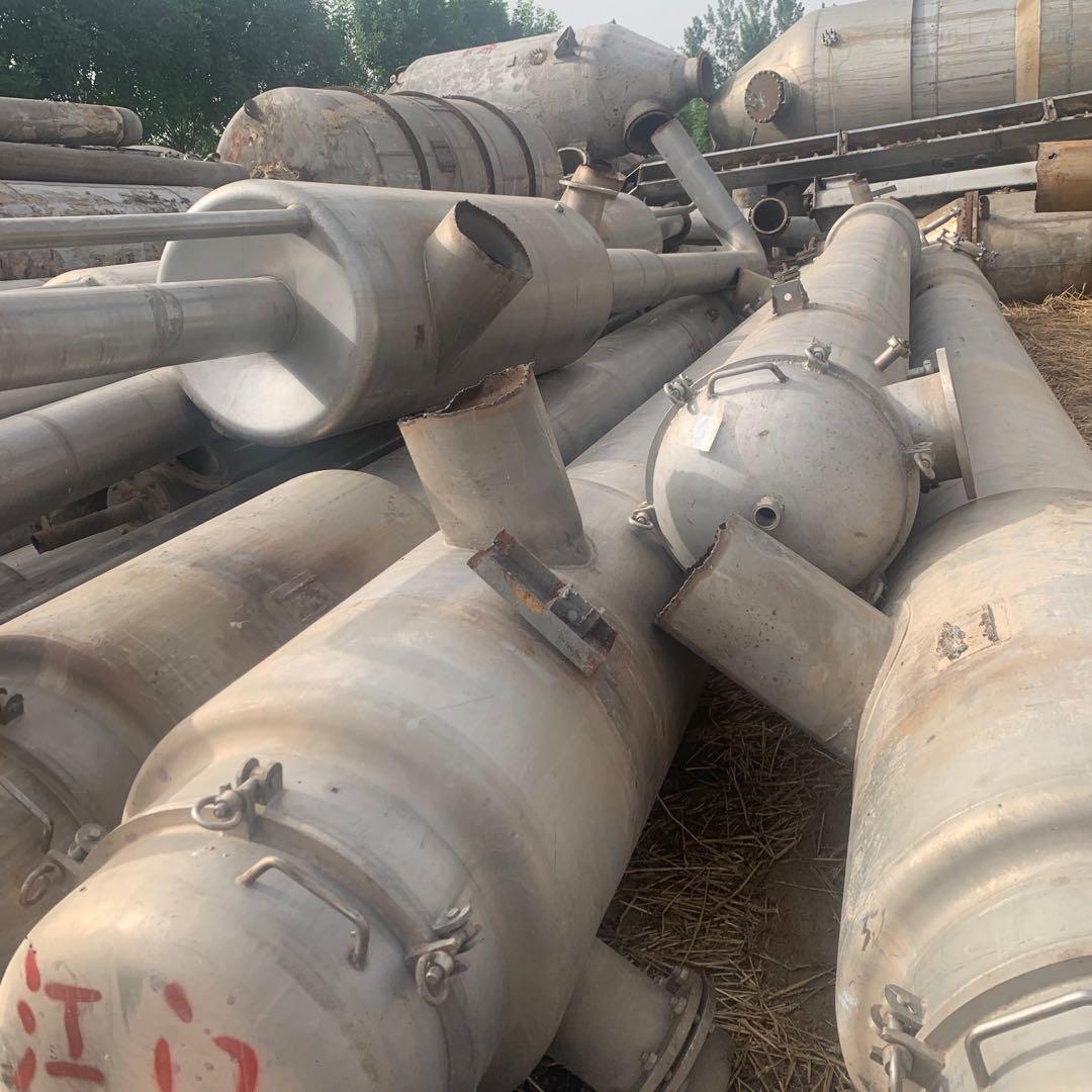 化工厂专用二手浓缩蒸发器