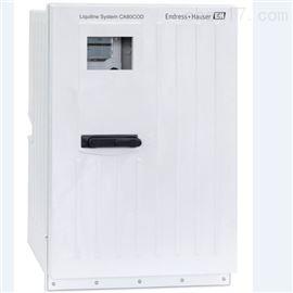 System CA80COD瑞士E+HCOD分析仪