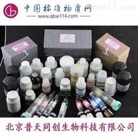 甲醇中16种挥发性有机物标准物质GB5032