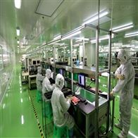 山东手机生产车间无尘车间设计安装