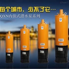 QXN内装式高吸程污水潜水泵