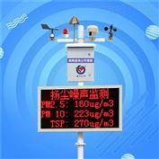 扬尘噪声监测价格