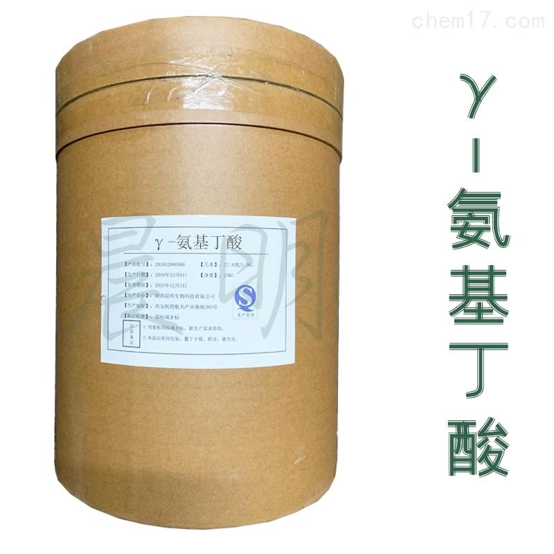 γ-氨基丁酸生产厂家报价