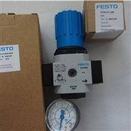 LFP-D-MAXI-5M三沙费斯托气源处理件报价哪里买