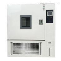 不限高低温交变温热试验箱上海庆声