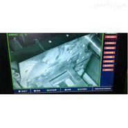 注塑机模具监视器保护器 视觉检测模内监视