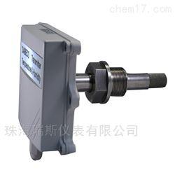 高温型温湿度变送器