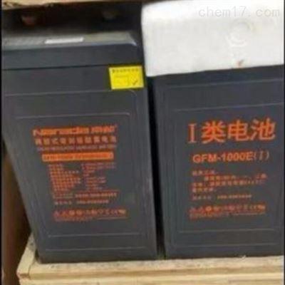 GFM-1000 2V1000AH南都GFM-1000 2V1000AH 直流屏专用蓄电池