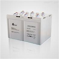 GFM-2000双登蓄电池Ⅵ型GFM-2000
