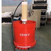 120kv无纺布熔喷布静电驻极发生器