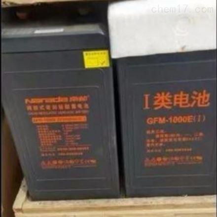 南都GFM-1500 2V1500AH 直流屏专用蓄电池